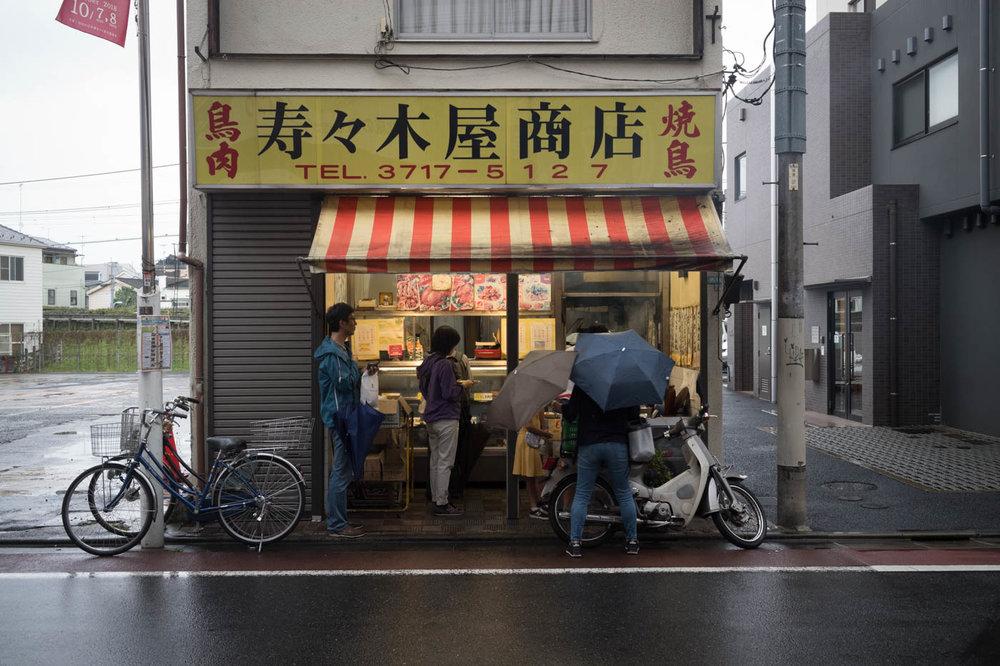 Jiyugaoka Yakitori