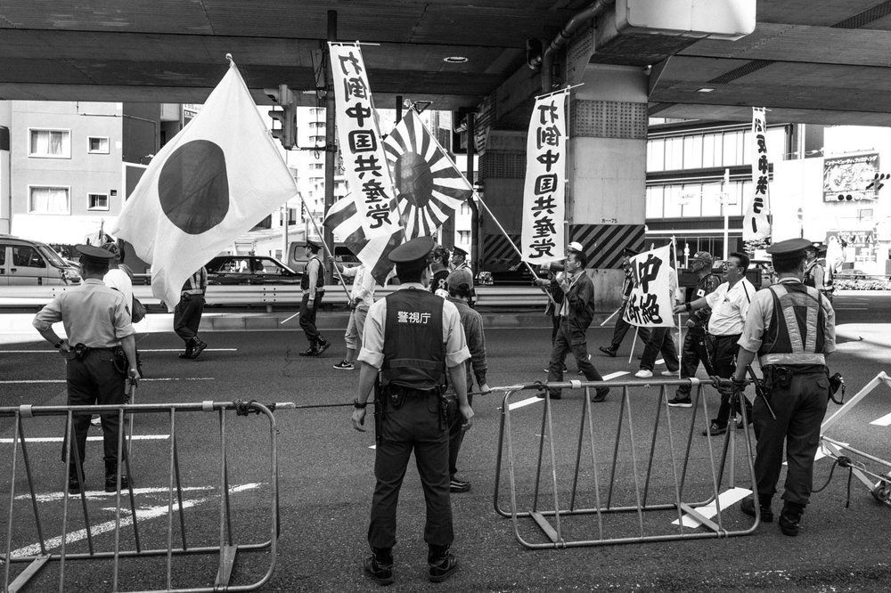 Protests in Tokyo