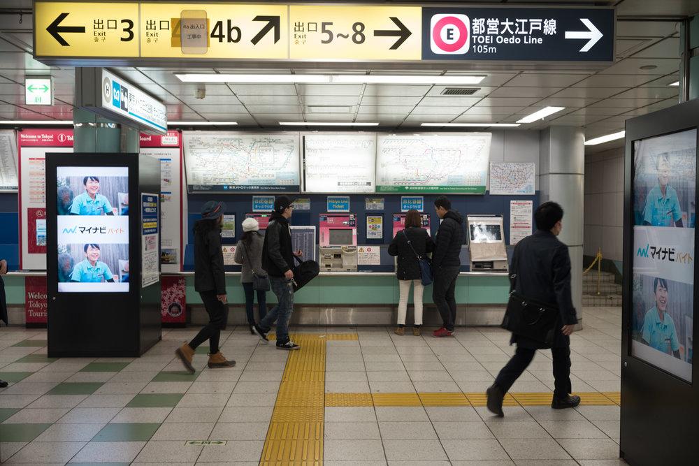 Roppongi Station