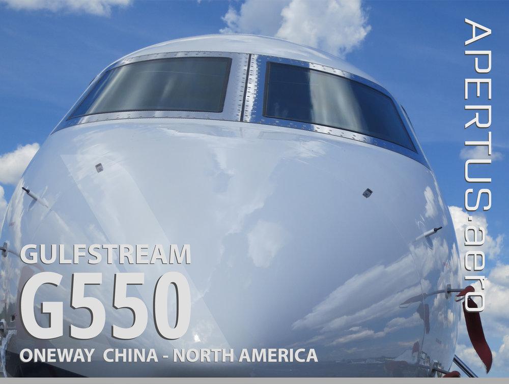 APERTUS G550 Oneway China North America-03.jpg