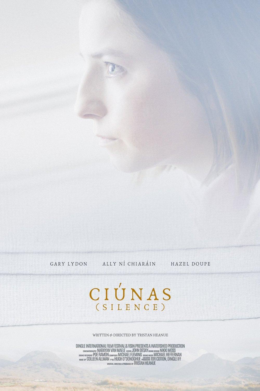 CIÚNAS / 2019 / 12min / 2K