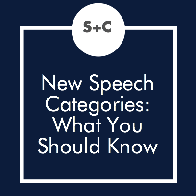 If you're a speech coach, you've probably been waiting with baited breath on the new categories. Us, too! We went all the way to Austin to get the scoop just for you. So here they are, in all their exciting glory.*
