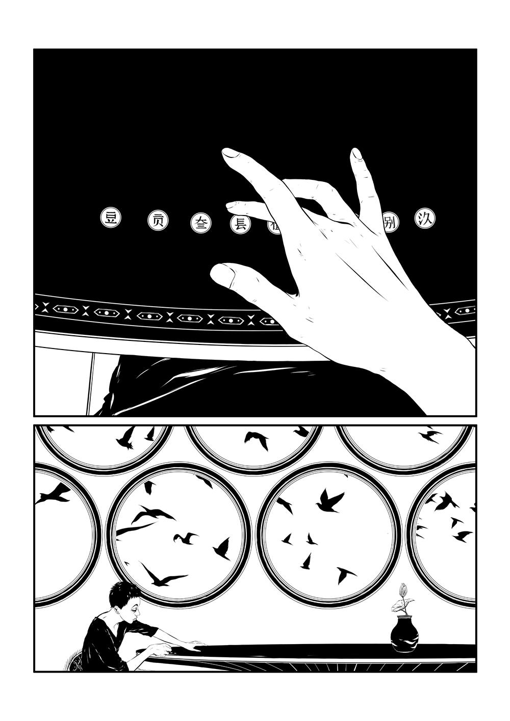 mojowang_illustration_betweenrivers_21_2.jpg