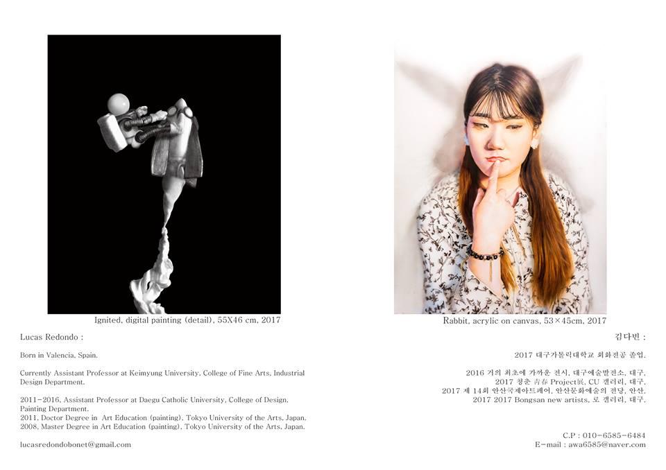 MERGED REALISMS - LUCAS Redondo // DABIN KimDuo exhibition, September 23rd to October 1st, at B-Communication, Daegu.