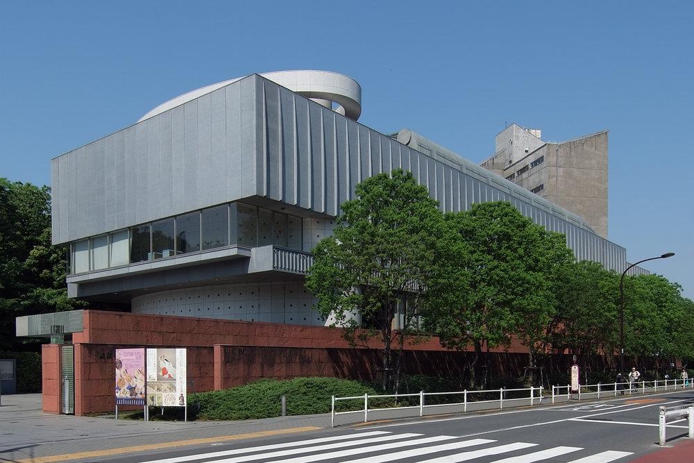 University_Art_Museum,_Tokyo_University_of_the_Arts_2009.jpg
