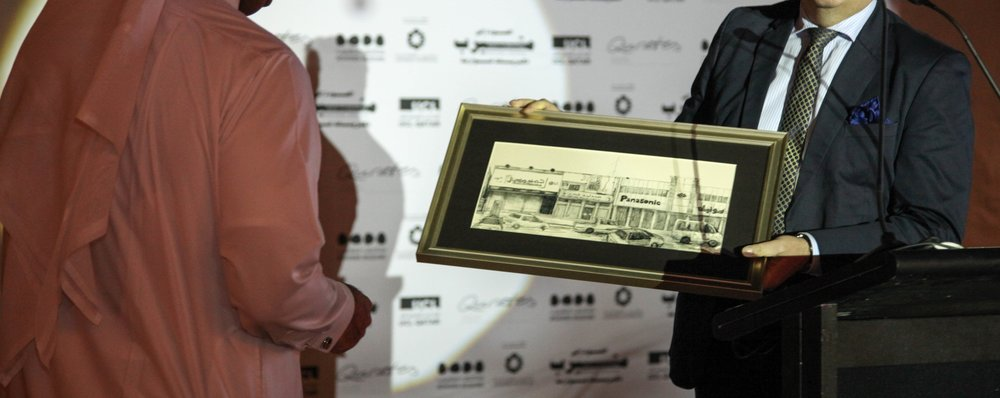 Gift for Msheireb Museum Director | archival print