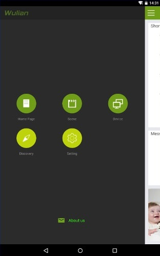 Wulian Smart Home Automation - Android app - Menu2