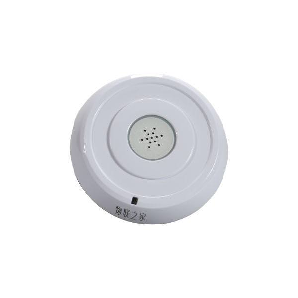 Wulian Smart Temperature&Humidity Sensor - เซ็นเซอร์วัดอุณหภูมิและความชื้น ทำงานบนระบบเทคโนโลยีไร้สาย zigbee จาก Wulian Thailand - Smart Home Automation บ้านอัจฉริยะ