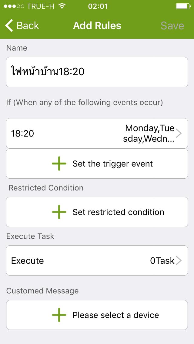 """7. จากภาพตัวอย่่าง จะได้เงื่อนไขการทำงานตั้งต้นว่า""""ถ้าเป็นวันจันทร์ถึงพฤหัสเวลา18.20น. ....."""" ทำการกำหนดเงื่อนไขต่อไป หากต้องการสร้างเงื่อนไขซ้อนให้เลือก +Set restricted condition (หากไม่มีเงื่อนไขซ้อนให้เลือก Execute Task -ข้ามไปอ่านข้อ 11 เลย)"""