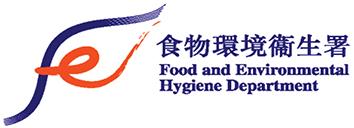 food and envronment hygiene dept.JPG