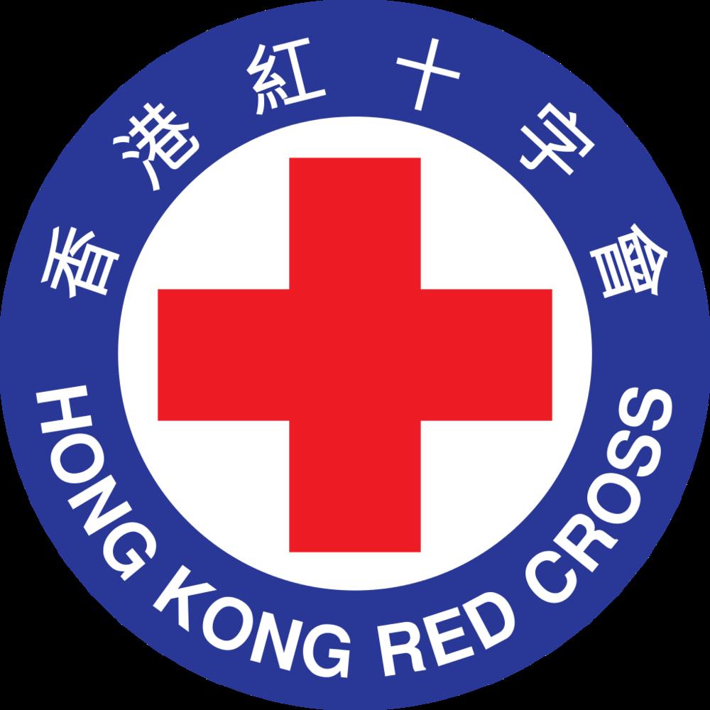 hong-kong-red-cross-svg_orig.png