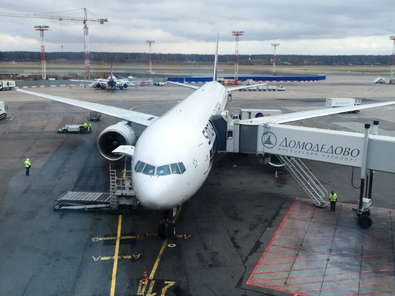 Domodedovo Airport in Moscow. View for the ladies restroom :) Photo credit: Anna Ivanova