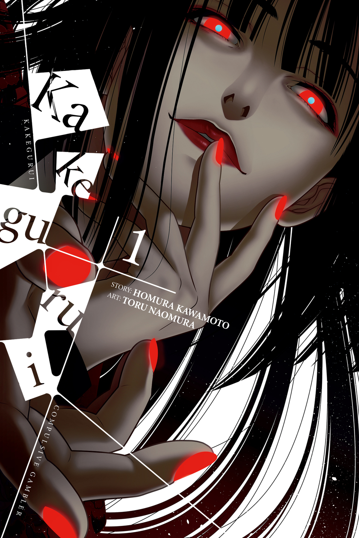 Kawamoto_KakeGuruiV1_EB.jpg