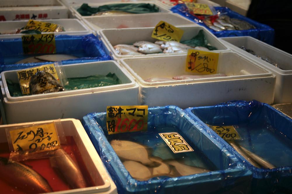 fish_tubs.jpg