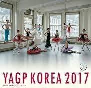 2018 YAGP KOREA  포스터 촬영