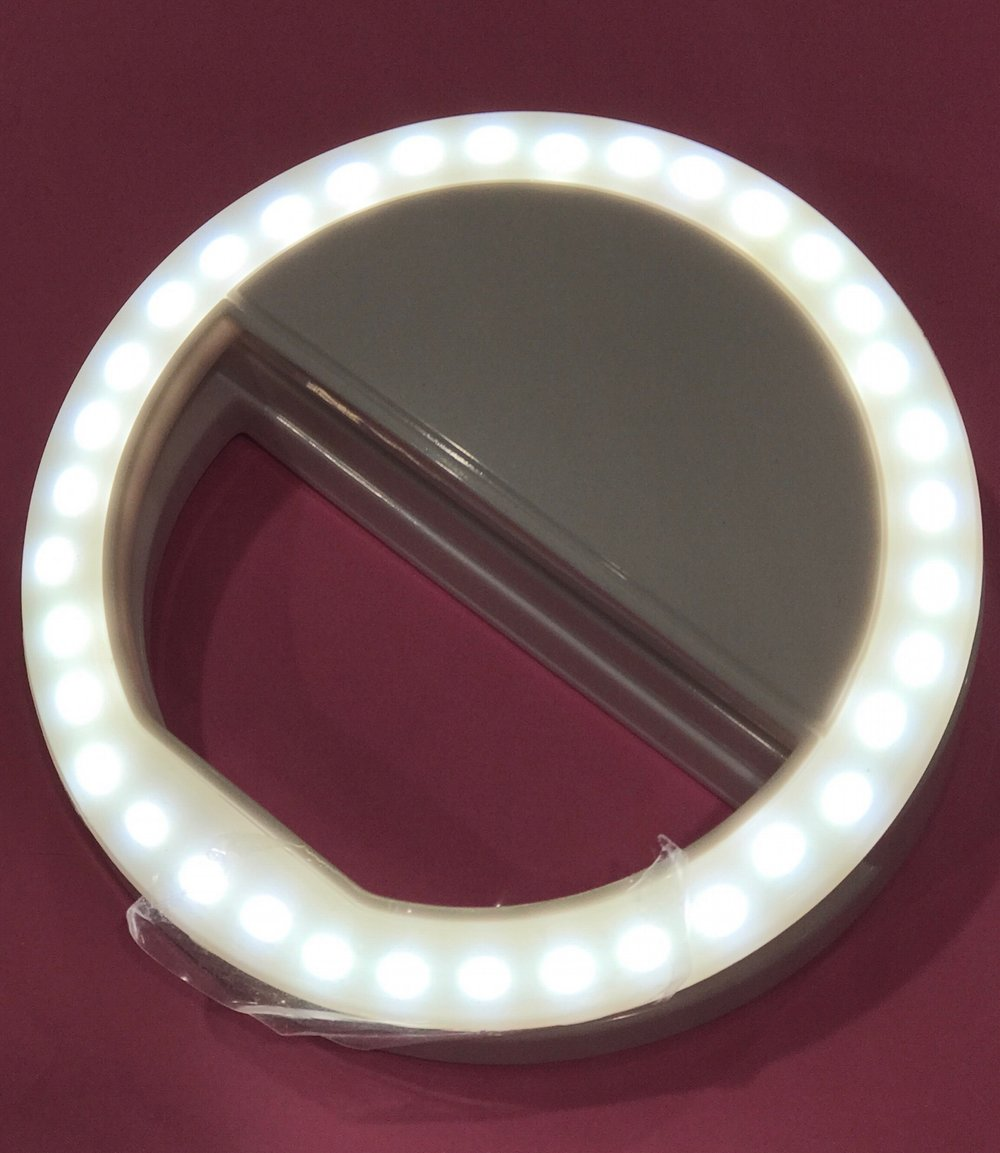 You can find this light ring on Amazon here.