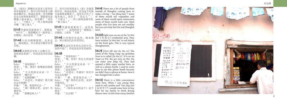 GUWS- Anyuan Lu PDF 7-page004.jpg