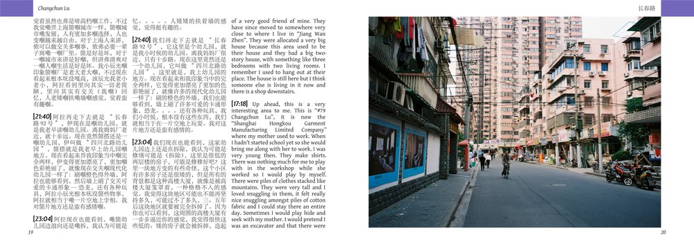 GUWS- Changchun Lu-page010.jpg