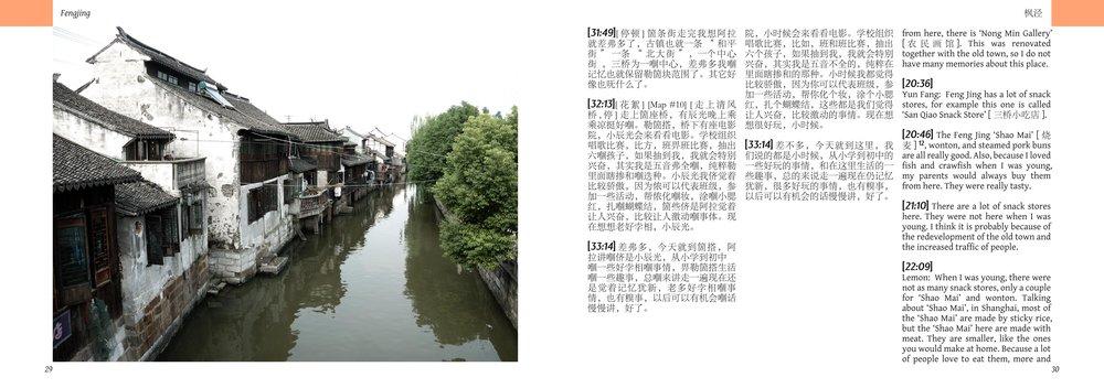 GUWS PDF fengjing-page015.jpg