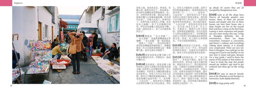 GUWS- Xinjian lu- PDF-page037.jpg