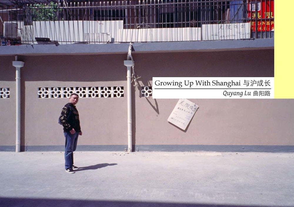Growing Up With Shanghai- Quyang Lu_Page_01.jpg