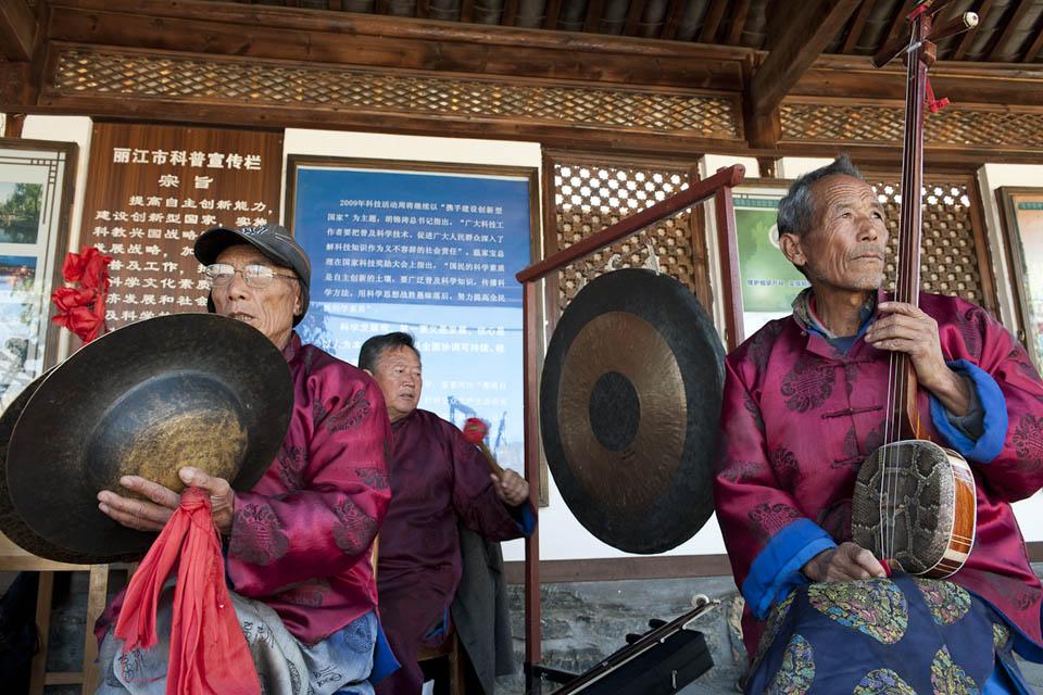 Yunnan 08.jpg