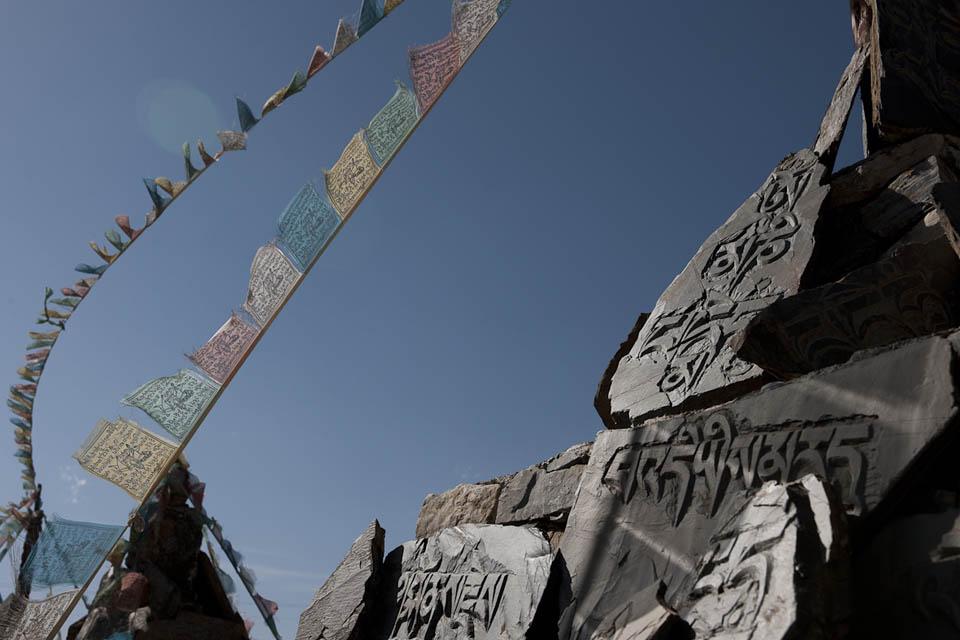 Yunnan 14.jpg