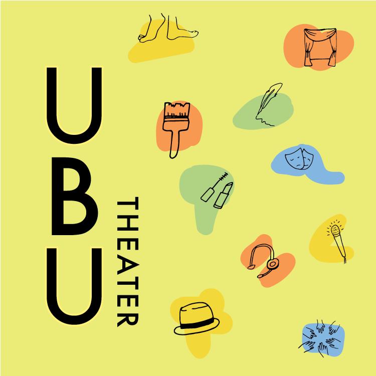UBU_banner.jpg