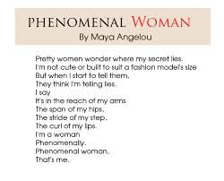 pheomenal women by maya angelou