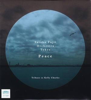 satoko-fujii-orchestra-tokyo-peace