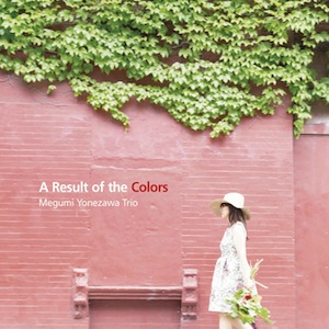 megumi-yonezawa-result-colors-2016