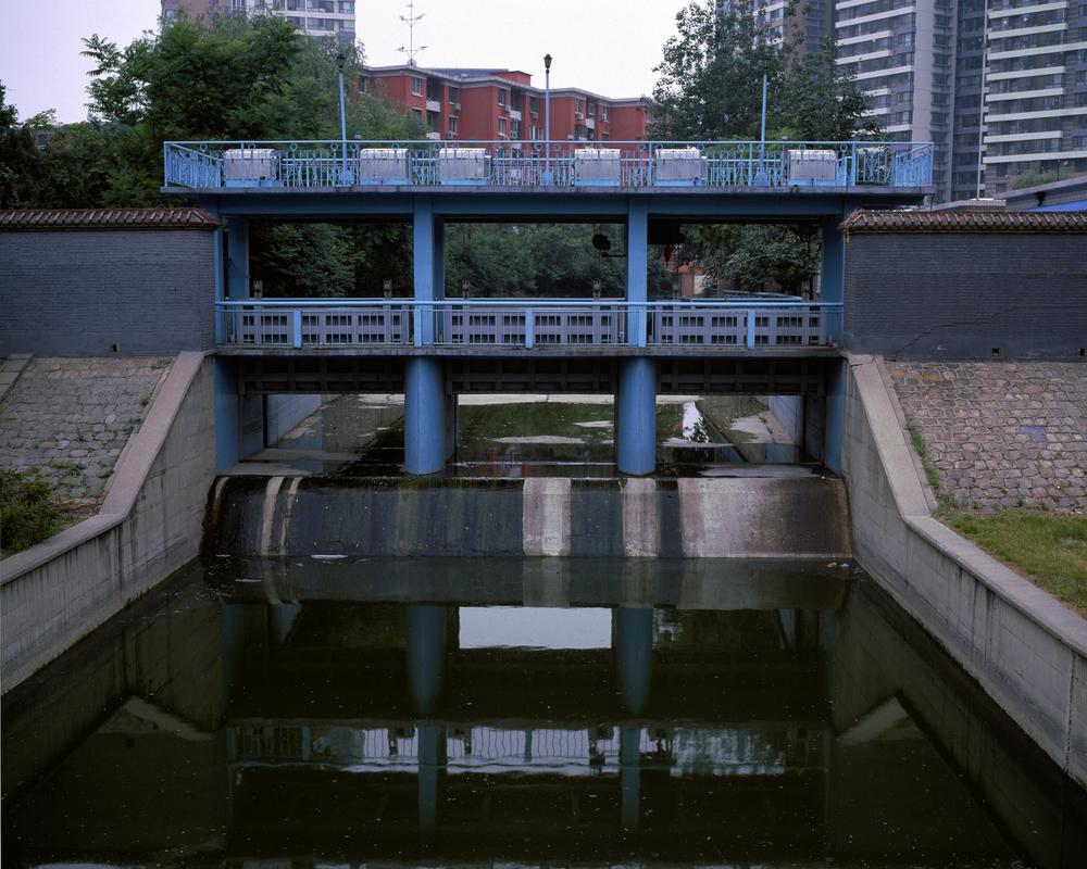 Dam #1 (2009)