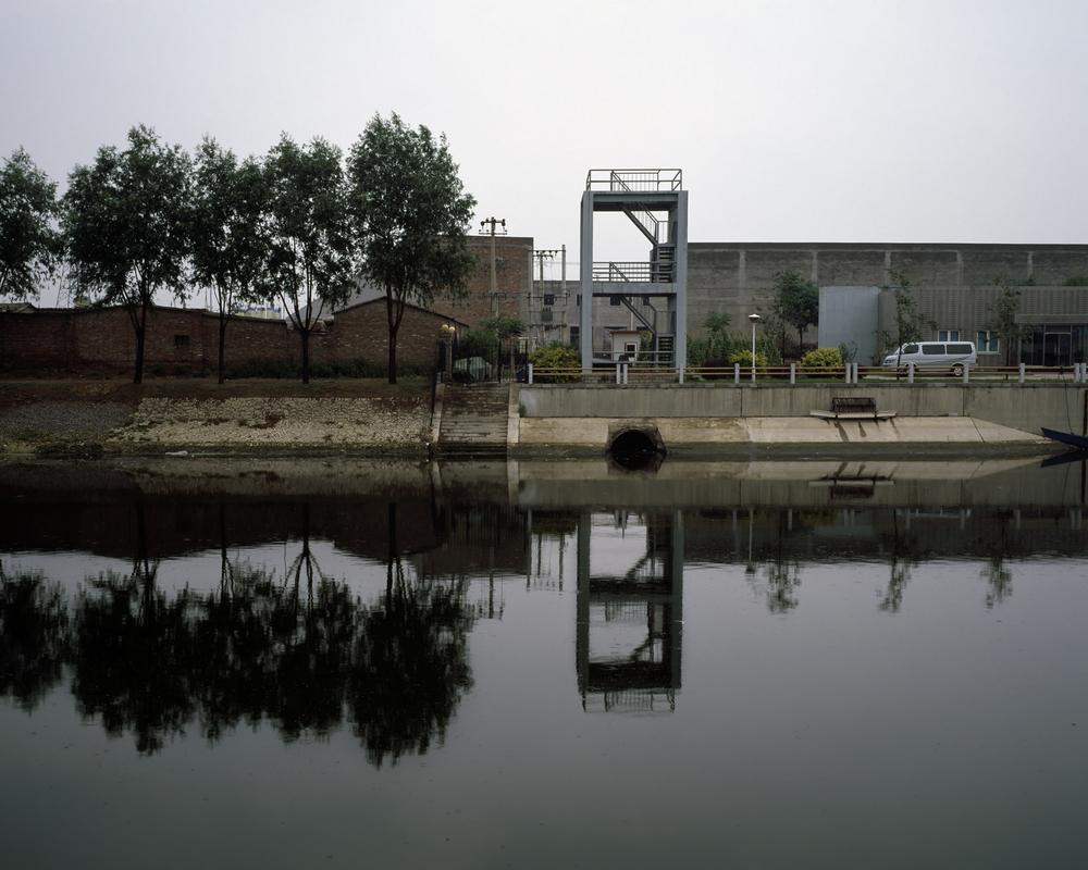 Hutong (2009)