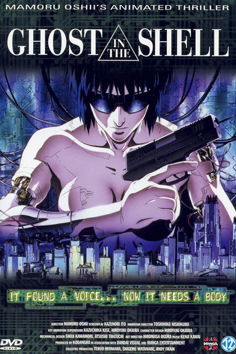 ghost in the shell original movie poster