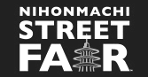2016NSF_logo_sponsor.png