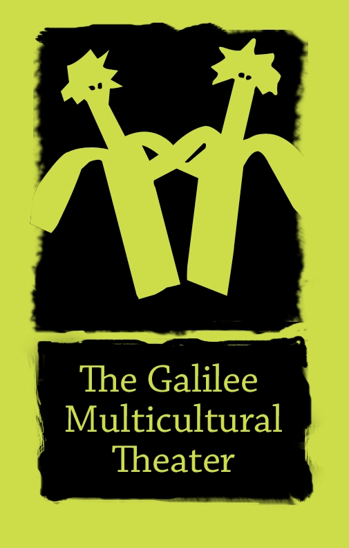 The Galilee Multicultural Theatre