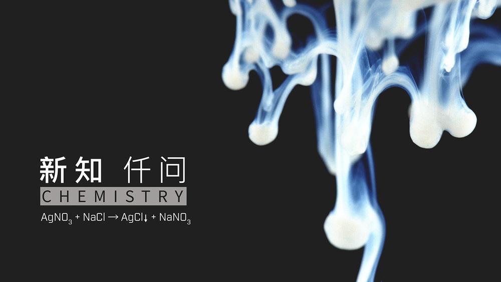 AgNO3-0.1 to NaCl-0.2 S02 F03.jpg
