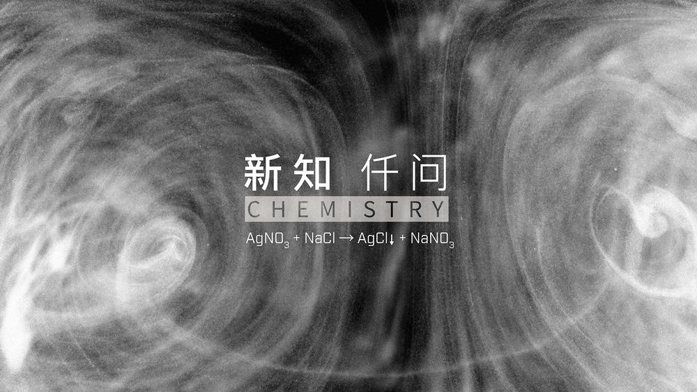 AgNO3-0.1 to NaCl-0.2 S02 F02.jpg