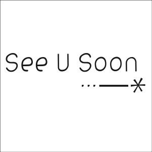seeYouSoon.jpg