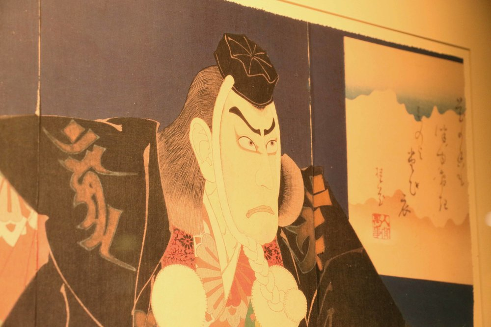 kabukiembroidery.jpg