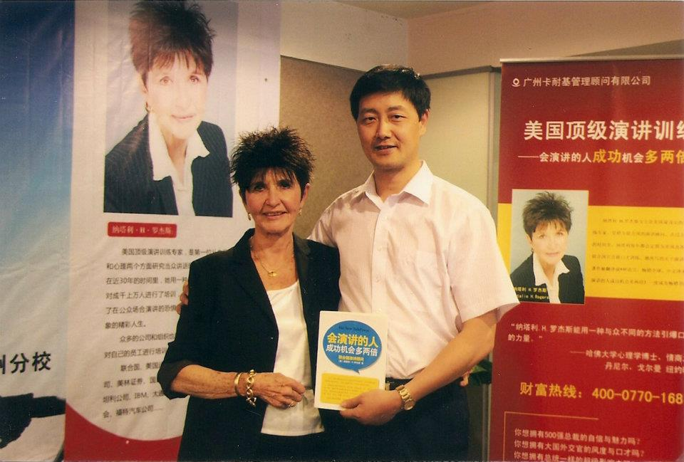 Natalie H. Rogers at her book signing event in Beijing when her TalkPower book was published in China.
