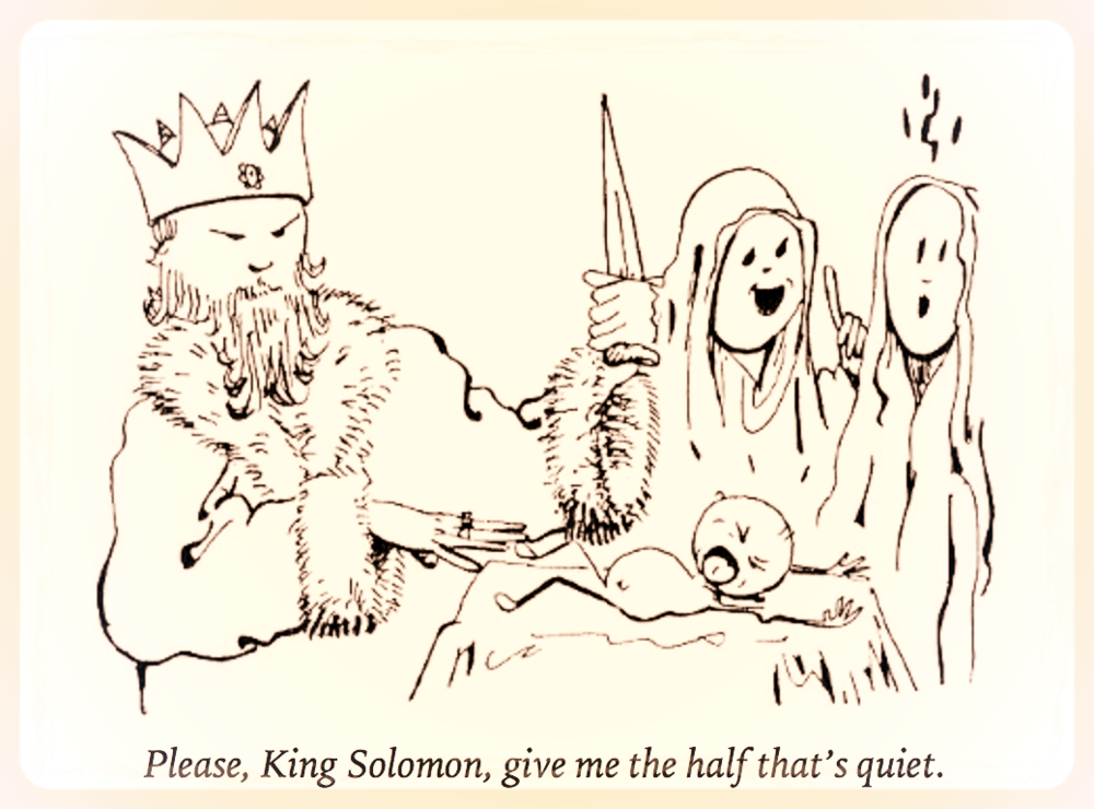 King Solomon.png
