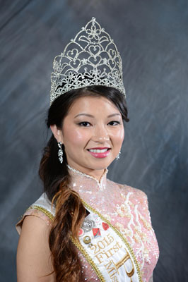 First Princess, Erika Liu