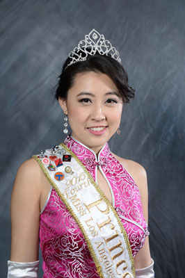 Fourth Princess, Tiffany Chi