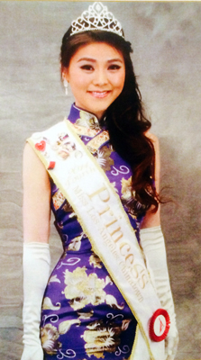 Fourth Princess, Qian Ru (Jennifer) Jiang