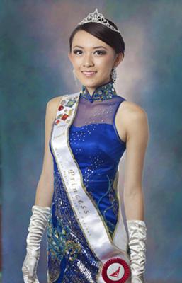 Fourth Princess & Miss Photogenic, Celine Linarte