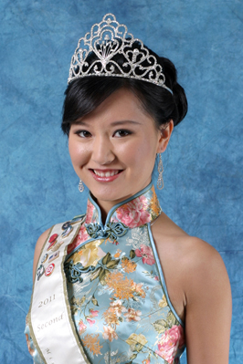 Second Princess, Jane Sha