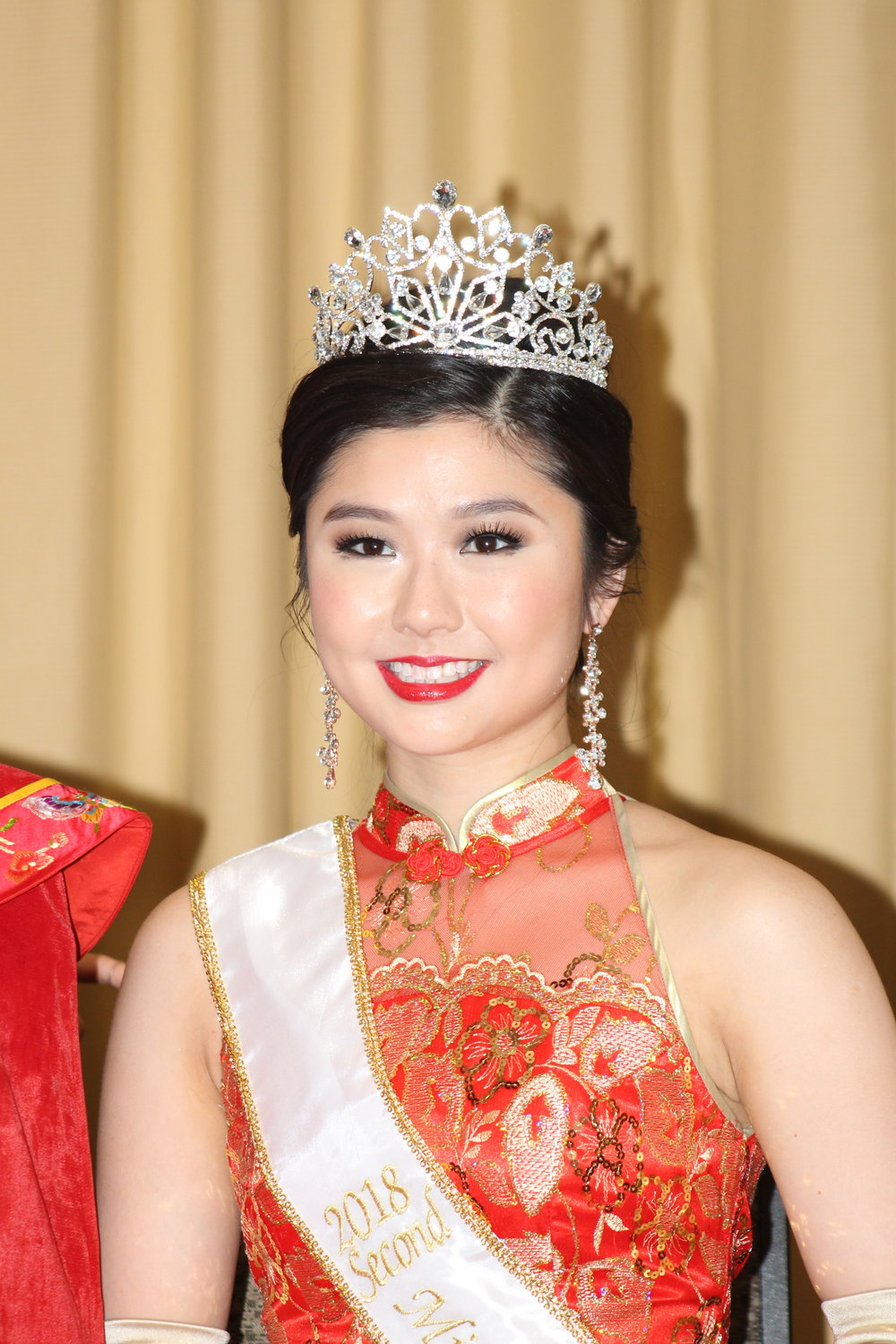Second Princess, Jasmine Lam
