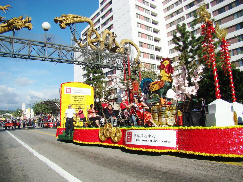 Chinatown Service Center-Float - Copy.jpg