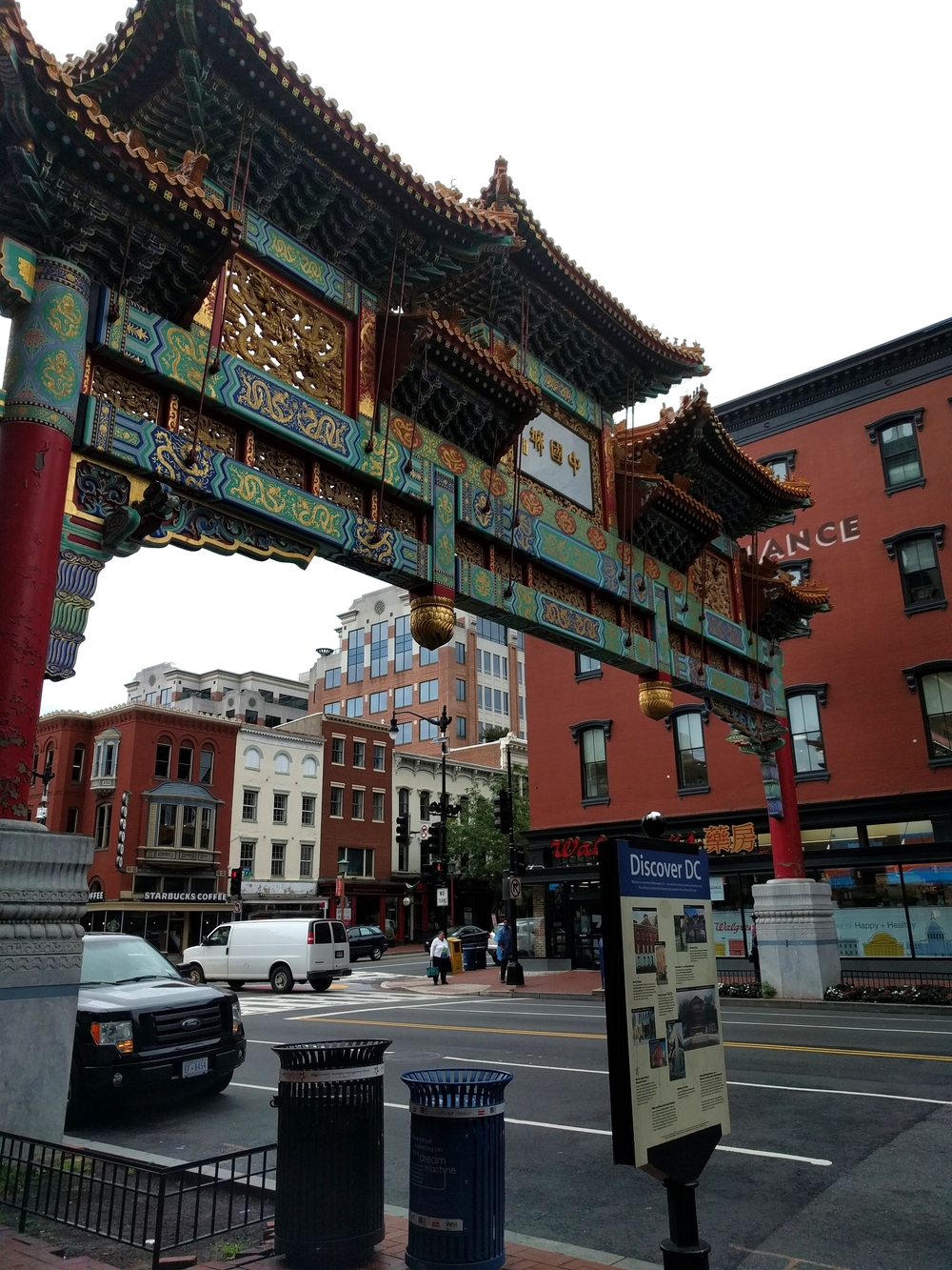 This is the entrance to Chinatown. We saw it when we came up from the metro and thought it was so cool!